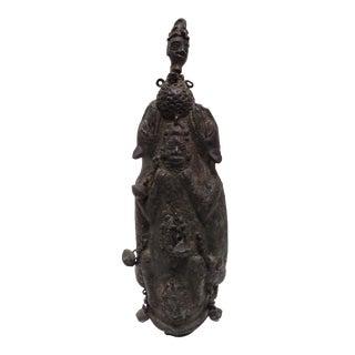 Nigerian Bronze Medicine Vessel
