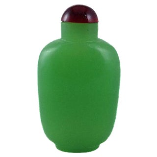 Carved Jadeite Bottle