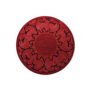 Chinese Red & Black Lacquer Carved Box