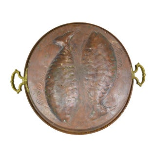 Antique Copper Embossed Fish Pan