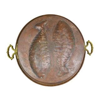 Antique Copper Embossed Fish Pan