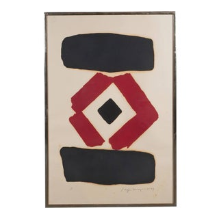 Modern Japanese Print by Toneyama Kojin, Dated 1969