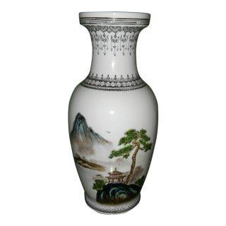 Vintage Nautical Landscape Qianlong Vase