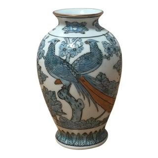 Imari Peacock Vase