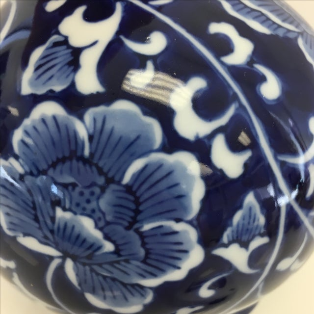 Image of Blue & White Floral Scroll Porcelain Vase