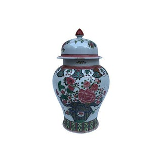 Asian Floral Vase Porcelain Jar