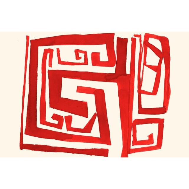 "Zoe Bios ""Cherry Maze"" in Lucite Box Frame - Image 2 of 5"