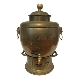Brass Samovar Teapot With Foo Dog Handles