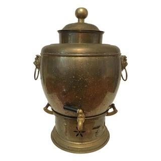 Brass Samovar Teapot With Foo Dog Handles