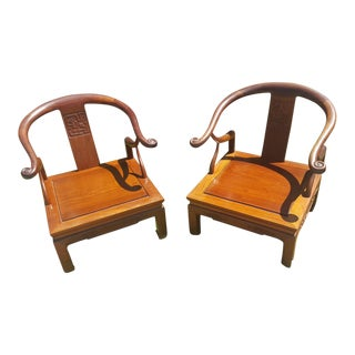 Chinese Style Rosewood Chairs - A Pair