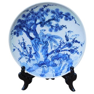 Chinese Blue & White Porcelain Birds Tree Charger