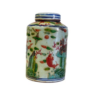 Chinese Scenery Porcelain Lidded Container