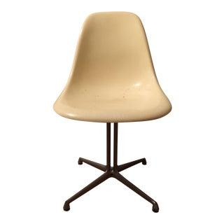 Eames Cream Fiberglass Chair