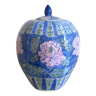 Vintage Large Chinoiserie Blue Ginger Jar & Lid