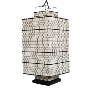 Square Heibe Wire Lantern Large