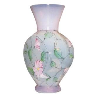 Circa 1997-2000 Fenton Glass Vase