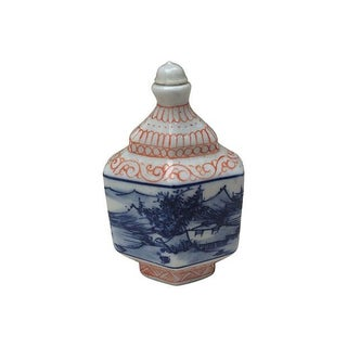 Chinese Hand-Painted Countryside Bottle