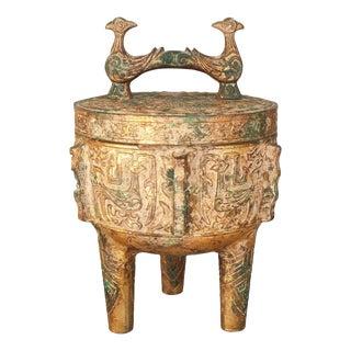 James Mont Hollywood Regency Gilt Ice Bucket