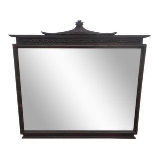 Vintage Asian Faux Bamboo Wall Mirror