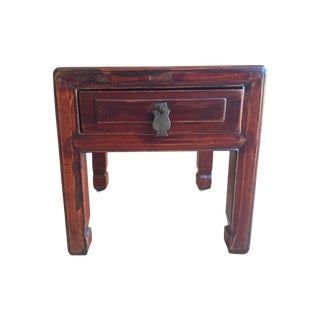 Petite Oriental Accent Table