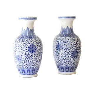 Blue & White Korean Vases - a Pair