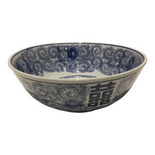 Blue & White Chinoiserie Bowl