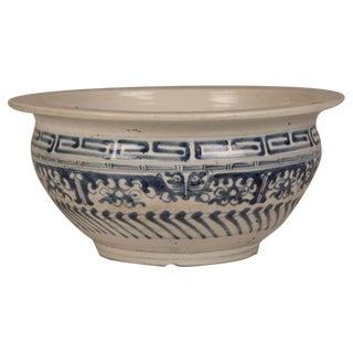 Glazed Blue and White Bowl, Kuang Hsu Period, China c.1875