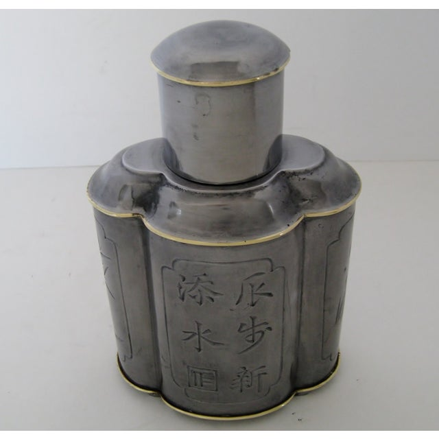 Chinese Pewter Flask - Image 6 of 8