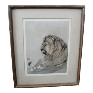 Vintage Japanese Print of Savannah Lion