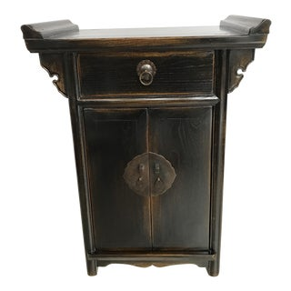 Chinese Ming Style Elmwood Alter Chest or Nightstand