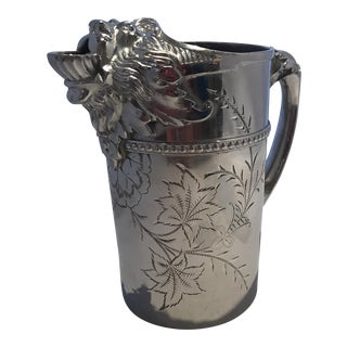 Vintage Lion Motif Pitcher