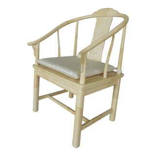 Henredon Folio 16 Faux Goatskin Asian Style Accent Arm Chair