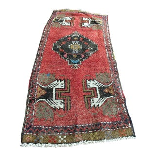 Vintage Turkish Oushak Hand-Knotted Wool Rug - 1' x 4'