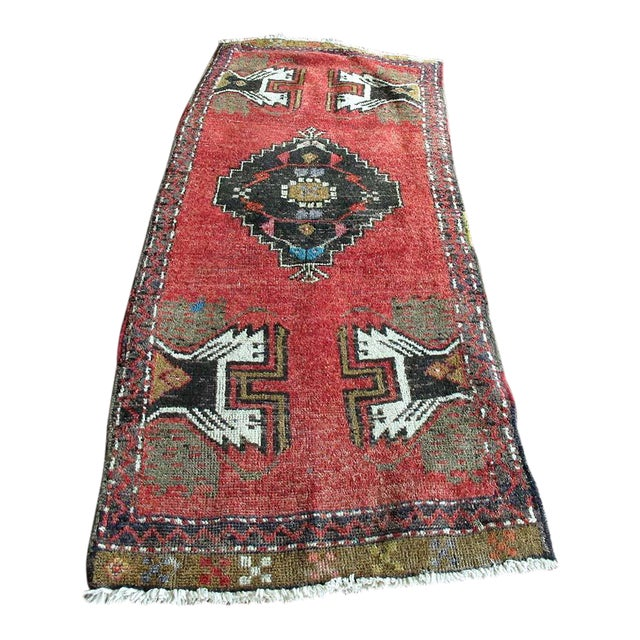 Vintage Turkish Oushak Hand-Knotted Wool Rug - 1' x 4' - Image 1 of 11