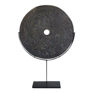 Decorative Asian Disk On Iron Display Stand
