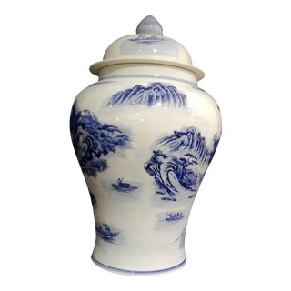 B & W Porcelain Ginger Jar W/Scenery