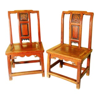 Antique Chinese Zelkova Wood Children Chairs - a Pair