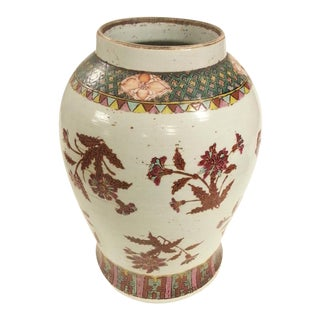 19th Century Famille Rose Ching Dynasty Temple Jar