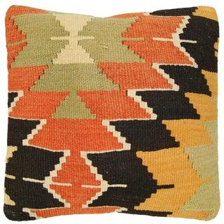 Rug & Relic Vintage Sunburst Kilim Pillow