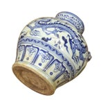 Image of Chinese Blue White Porcelain Dragon Scenery Small Foo Dog Accent Vase Jar