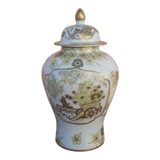 Chinoiserie Gold Imari Urn