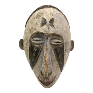 African Art Ibo Mask