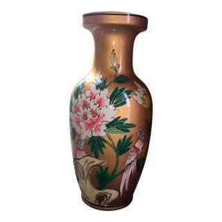 Oriental Gold Vase