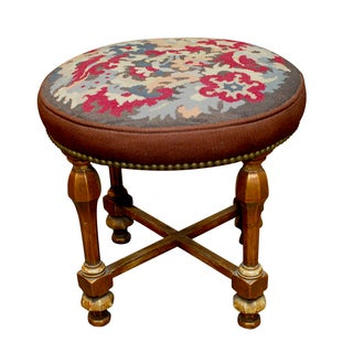 Louis XIV Style Giltwood Tabouret Stool