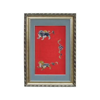 Antique Chinese Foo Dog Playing Fireball Embroidery Wall Decor