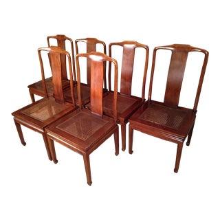 Henredon Asian Style Mahogany Dining Chairs - 6