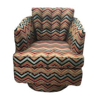 Mid-Century Style Reupholstered Swivel Chair