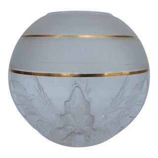 Italian Murano Large Frosted Orb Globe and Gold Center Vase