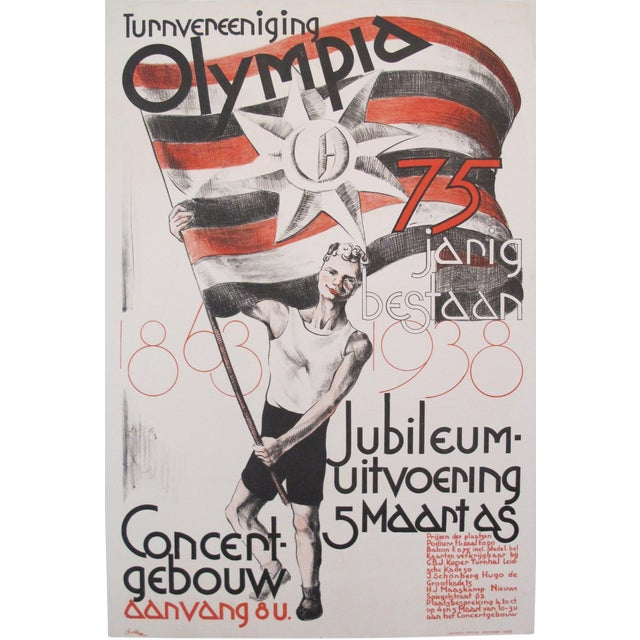 1938 Dutch Olympiad Celebration Poster - Image 1 of 3
