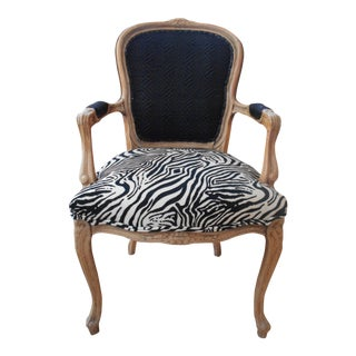 Vintage French Leather Side Chair